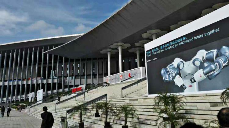 上海博览会