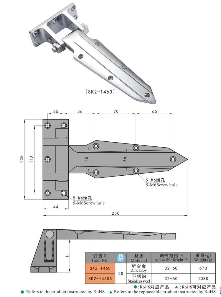工业烤箱铰链SK2-1460尺寸